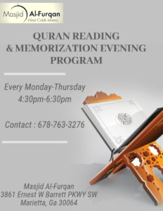 Quran Reading Program Flyer
